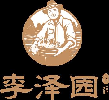 李泽园logo-金色 竖版.png